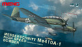 MENG LS-003 - 1/48 Messerschmitt Me410-1 High Speed Bomber