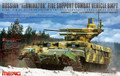 "MENG TS-010 - 1/35 Russian ""Terminator"" Fire Support Combat Vehicle BMPT"