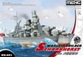MENG WB-002 - Egg  Warship Builder Series Scharnhorst