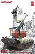 MODELCOLLECT UA72076 - 1/72 Germany Rheintochter 1 Mobile Missile Launcher with E-100 Body