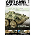 PLA EDITIONS AS02ENG - Abrams Squad 02 - English