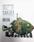 RINALDI STUDIO PRESS SM.01 - Single Model 01 - Fish Submarine - English