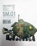 RINALDI STUDIO PRESS SM.01 - Single Model 01 - Fish Submarine - English