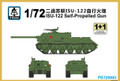 S-MODEL PS720063 - 1/72 ISU-122 Self-Propelled Gun
