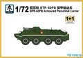 S-MODEL PS720078 - 1/72 BTR-60PB Armoured Personnel Carrier