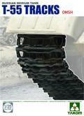 TAKOM MODEL 2092 - 1/35 Russian Medium Tank T-55 Tracks OMSH