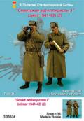TANK T-35134 - 1/35 Soviet Artillery Crew I (Winter 1941-43)