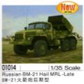 TRUMPETER 01014 - 1/35 Russian BM-21 Hail MRL - Late