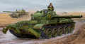 TRUMPETER 01550 - 1/35 Russian T-62 Mod.1975 (with KMT-6 Mine Plow)