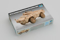 TRUMPETER 07131 - 1/72 M1117 Guardian Armored Security Vehicle (ASV)