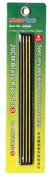 TRUMPETER / MASTER TOOLS 09946 - 20cm Brass Pipe Set 5