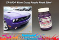 ZERO PAINTS ZP-1004 - Plum Crazy Purple Pearl (60ml)