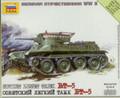 ZVEZDA 6129 - 1/100 Soviet Tank BT-5
