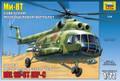 ZVEZDA 7230 - 1/72 Mil Mi-8T