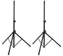 Ultimate Jamstands Speaker Stand JS-TS50 (Set of 2)