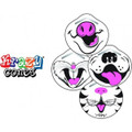 KRAZY CONES MOLDED MASK RABBIT  50/BOX 10/CASE SPECIAL OFFER SEE BELOW!!!