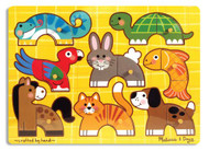 Pets Mix 'n Match Wooden Peg Puzzle