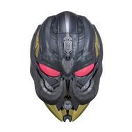 Megatron Voice Changer Mask