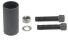Subaru Ball Joint Adapter Set