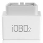 OBDII Passenger VCI Interface
