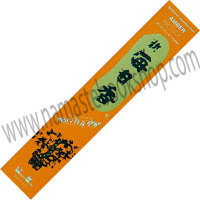 Morning Star Incense 50 sticks Amber