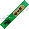 Morning Star Incense 50 sticks Cedarwood