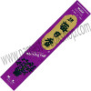 Morning Star Incense 50 sticks Musk