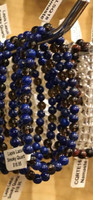 1 Lapis Lazuli and Smoky Quartz Stretch Bead Bracelet 4mm NOTE: Stock image you will receive a similar bracelet.