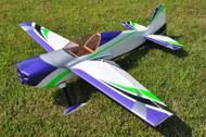 """86"""" AJ ARS 300- Purple"""