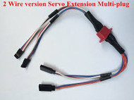 Servo Extension Multi Plug (Silicon wire) , 2 wire version