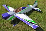 """67"""" ARS 300 - Purple"""
