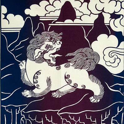 Snow Lion Banner