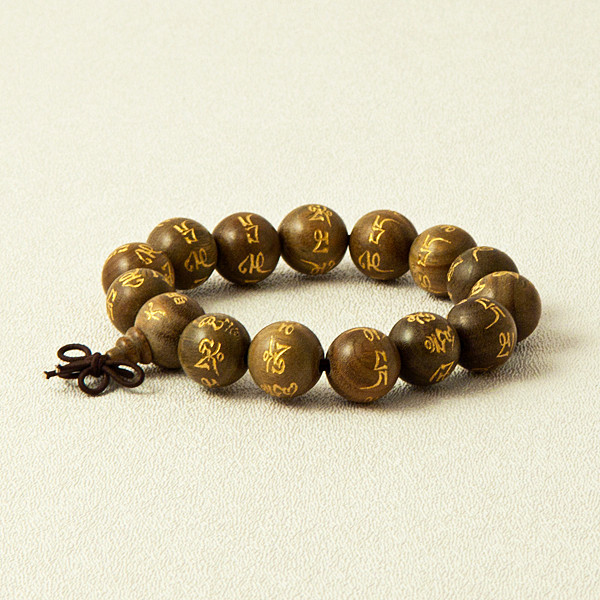 Great Compassion Wrist Mala - men's (12mm beads)