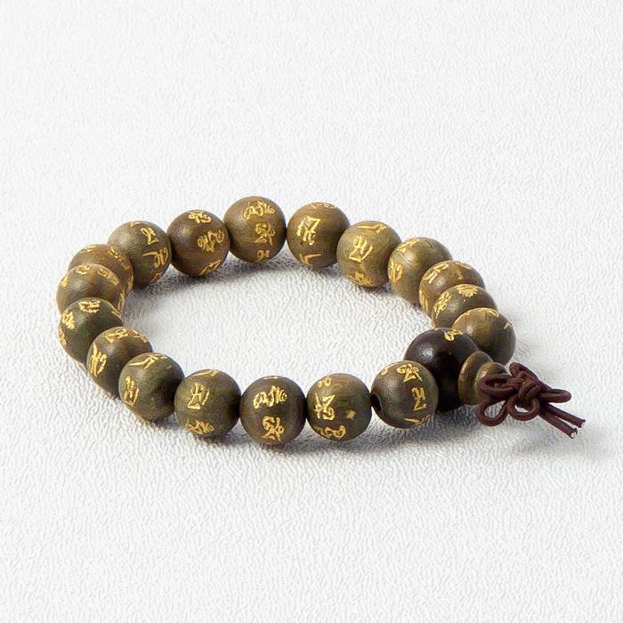 Great Compassion Wrist Mala - women's (10mm beads)