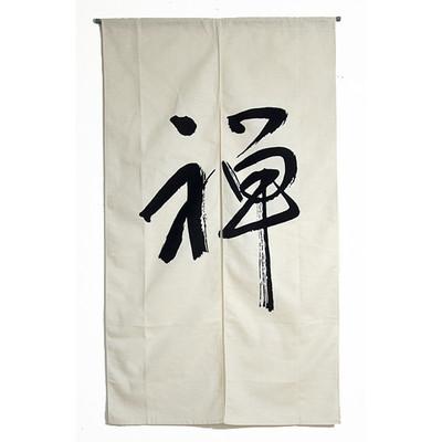 Zen Noren -  White
