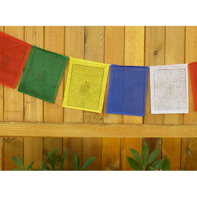 Mini Windhorse Prayer Flags