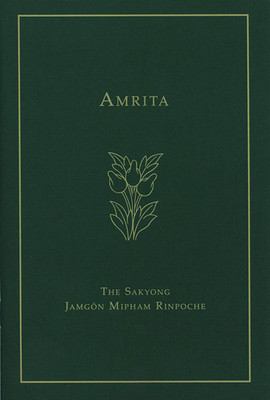 Amrita: The Cure