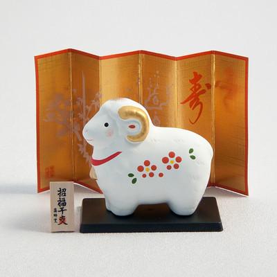 Year of the Sheep Figurine