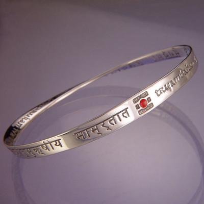 Healing Manra Bracelet