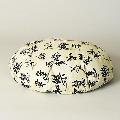 Calligraphy Zafu