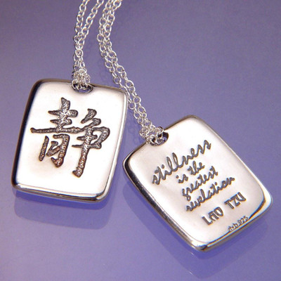 Lao Tzu Stillness Necklace