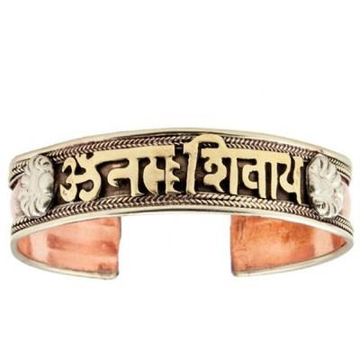 Healing Shiva Cuff Bracelet
