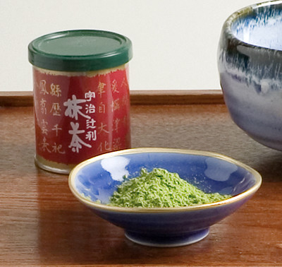 Matcha - Powdered Green Tea