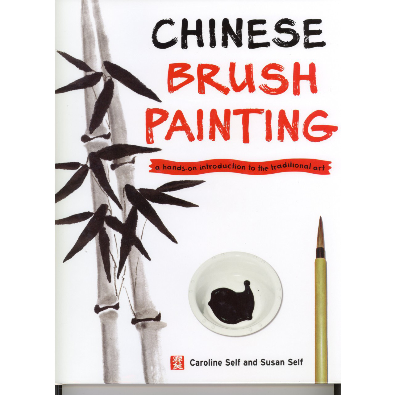 Chinese brush painting a hands on introduction to the