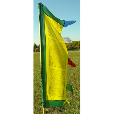 Vertical Prayer Flag- yellow with green border