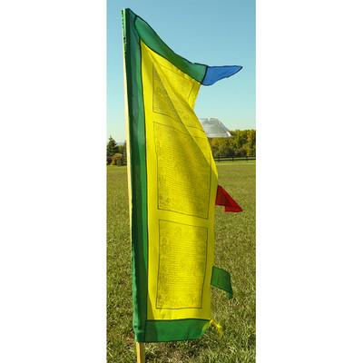 Vertical Prayer Flag- yellow with green border