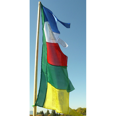 Vertical Prayer Flag in Five Colors