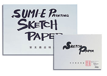 Sketch Paper for Sumi-e