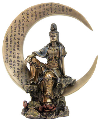 Water Moon Kuan Yin