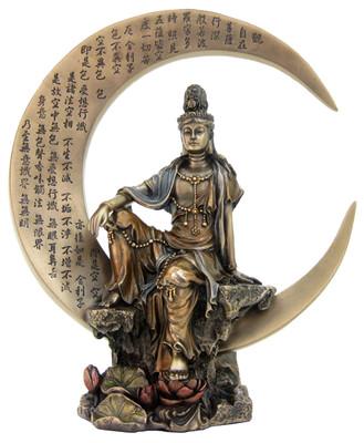 Water Moon Kuan Yin